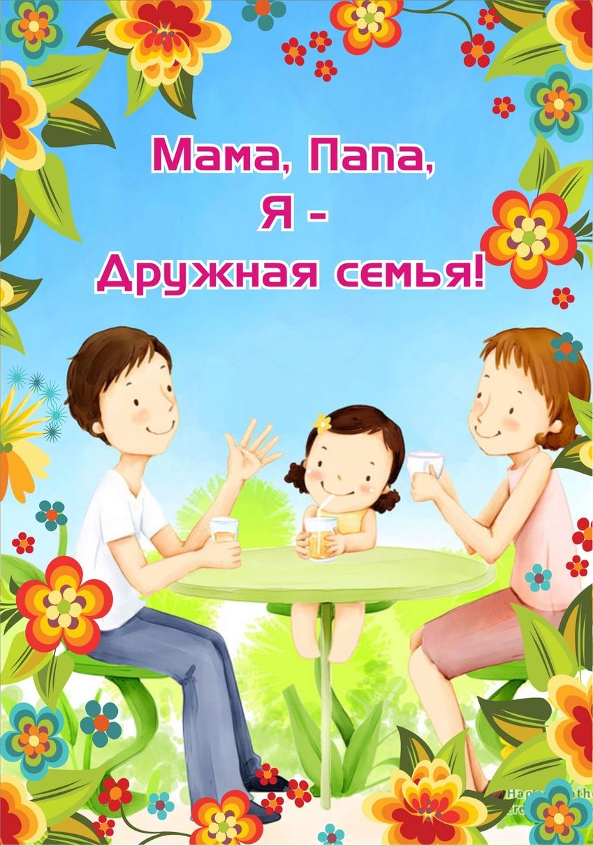 http://cs2.a5.ru/media/3b/66/ee/850_3b66eebe29c8e8e7663256fdf5d9a90c.jpg