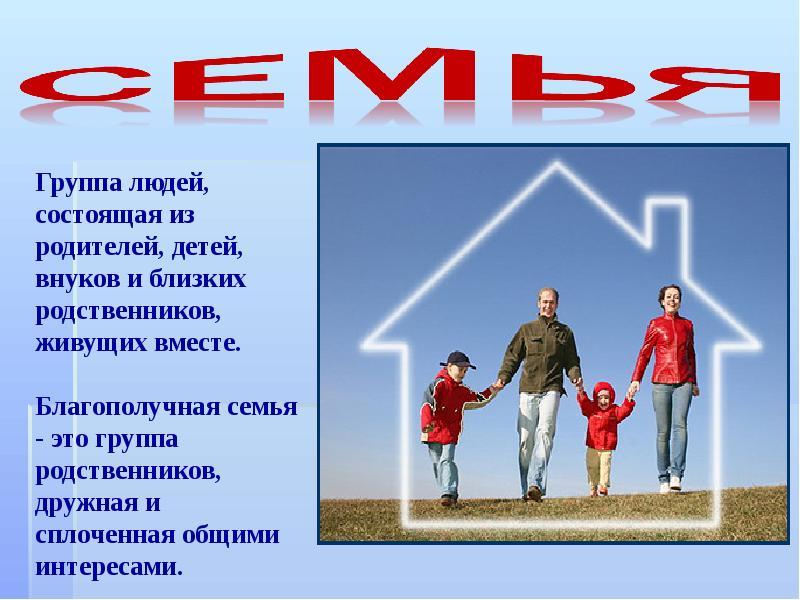 http://mypresentation.ru/documents/3271dd5e645899bfc44b4dc702b1e988/img1.jpg