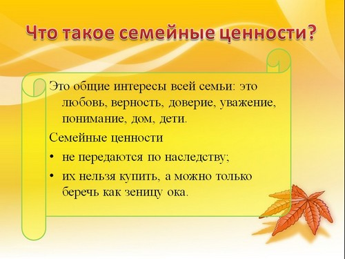 http://printwater.ru/templ/image/aHR0cDovL3d3dy5rbGFzc255ZS1jaGFzeS5ydS91c2VyZmlsZXMvaW1hZ2Uvc2VteWEtaS1zZW1leW55ZS1jZW5ub3N0aTIuanBn