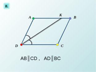 K 8. AB║CD , AD║BC