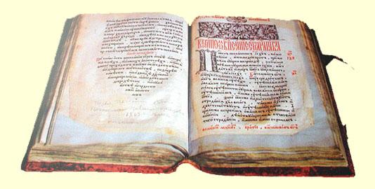 http://print-guru.ru/wp-content/uploads/2012/03/Publication_history_preparation_the_first_printed_book.jpg