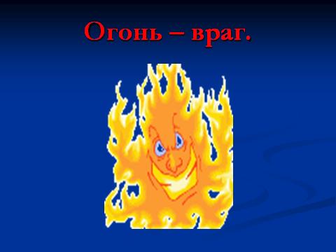 hello_html_14467e27.png