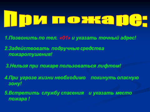 hello_html_m39d89dc2.png