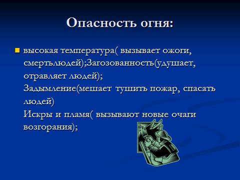 hello_html_m988bdfd.png