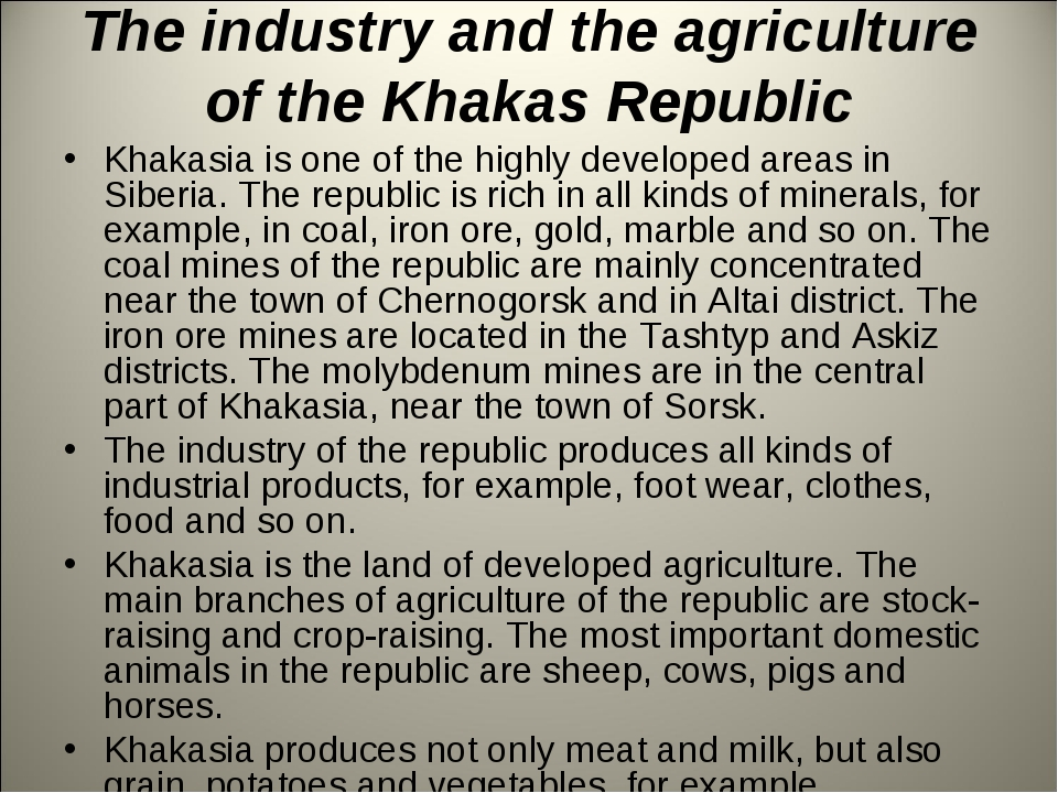 The industry and the agriculture of the Khakas Republic Khakasia is оnе of th...