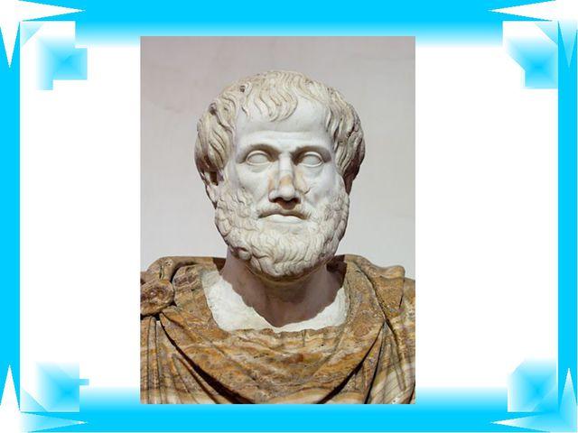 Физика - 40 Архимед Герон патшаның тәжінің таза алтын емес екенің қалай анықт...