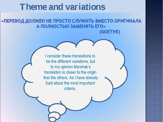 Theme and variations I consider these translations to be the different varia...