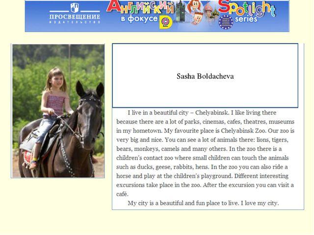 Sasha Boldacheva