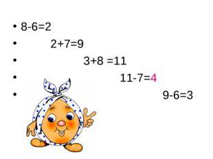 8-6=2 2+7=9 3+8 =11 11-7=4 9-6=3