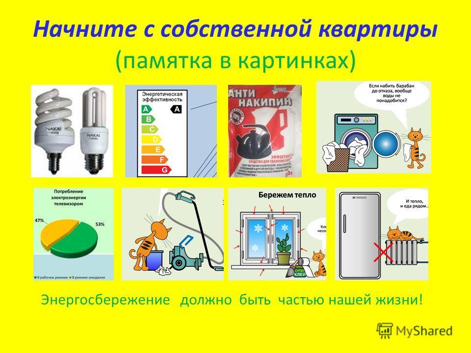 http://images.myshared.ru/555652/slide_7.jpg