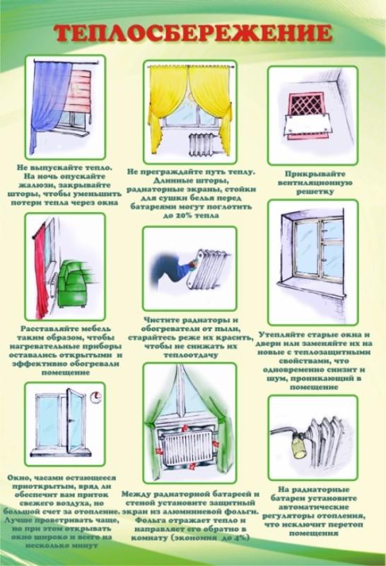 http://spasskoe.omsu-nnov.ru/_data/objects/0005/0521/image003.jpg