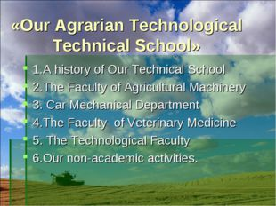 «Our Аgrarian Technological Technical School» 1.А history of Our Technical S