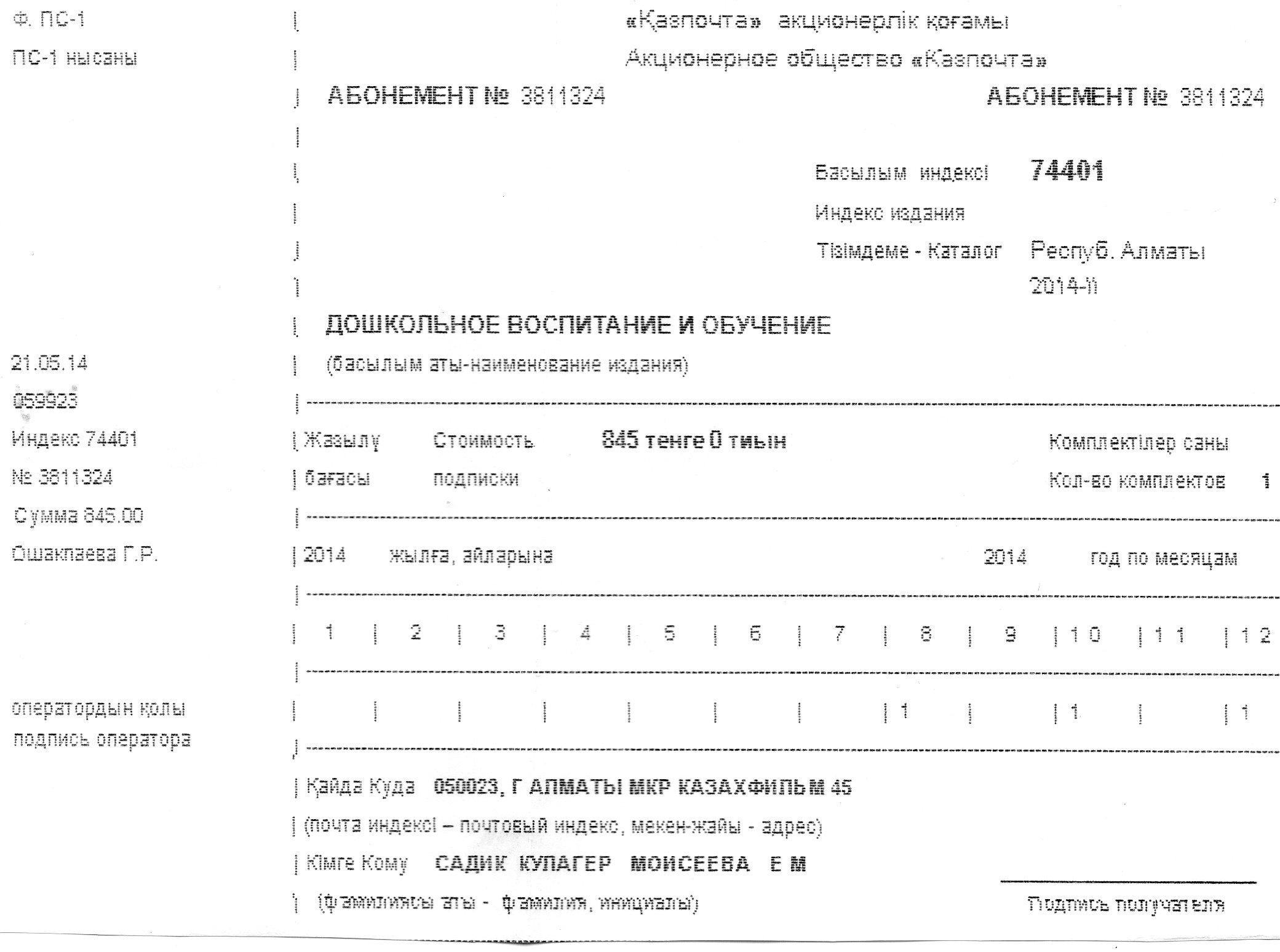C:\Documents and Settings\Администратор\Рабочий стол\img063.jpg