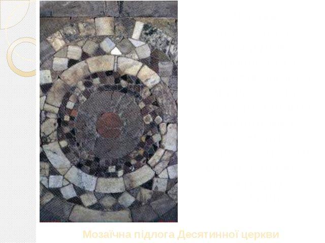 Мозаїчна підлога Десятинної церкви Мозаїка – зображення або візерунок, зробле...
