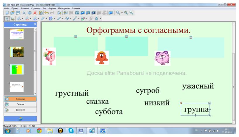 hello_html_m4c3e0ecb.png