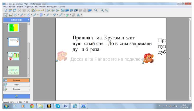 hello_html_m639e4d83.png