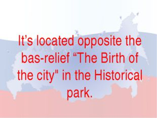 """It's located opposite the bas-relief """"The Birth of the city"""" in the Historica"""