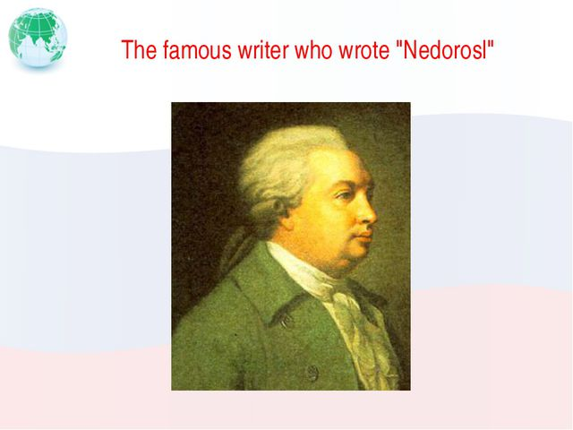 """The famous writer who wrote """"Nedorosl"""""""