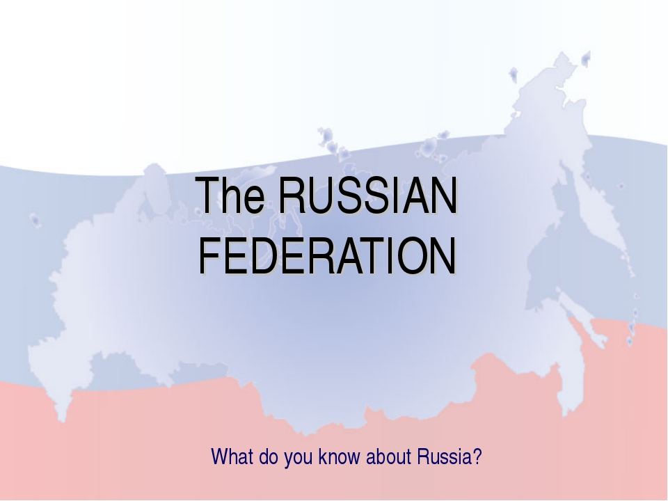 an introduction to the russian federation See more of росси́я - российская федерация - russia on facebook i would like to come in russia to do my master but i don t know how i do because i live in haiti russia not a ambassy in my country.
