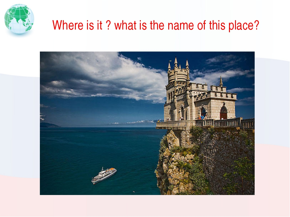 Where is it ? what is the name of this place?