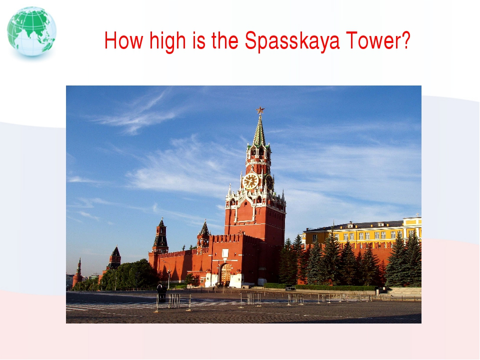 How high is the Spasskaya Tower?