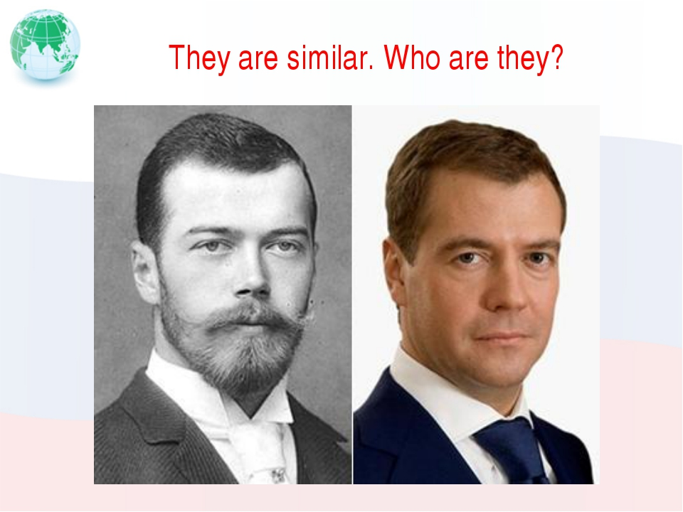 They are similar. Who are they?