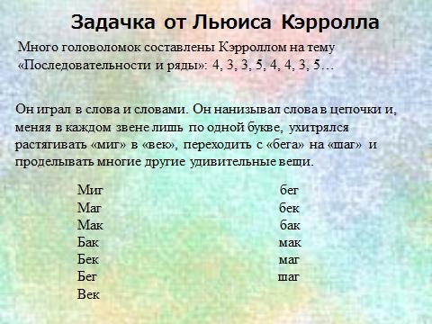 hello_html_m4f84e69c.png