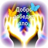 http://cs623731.vk.me/v623731330/40532/sTMwb94Vpnc.jpg