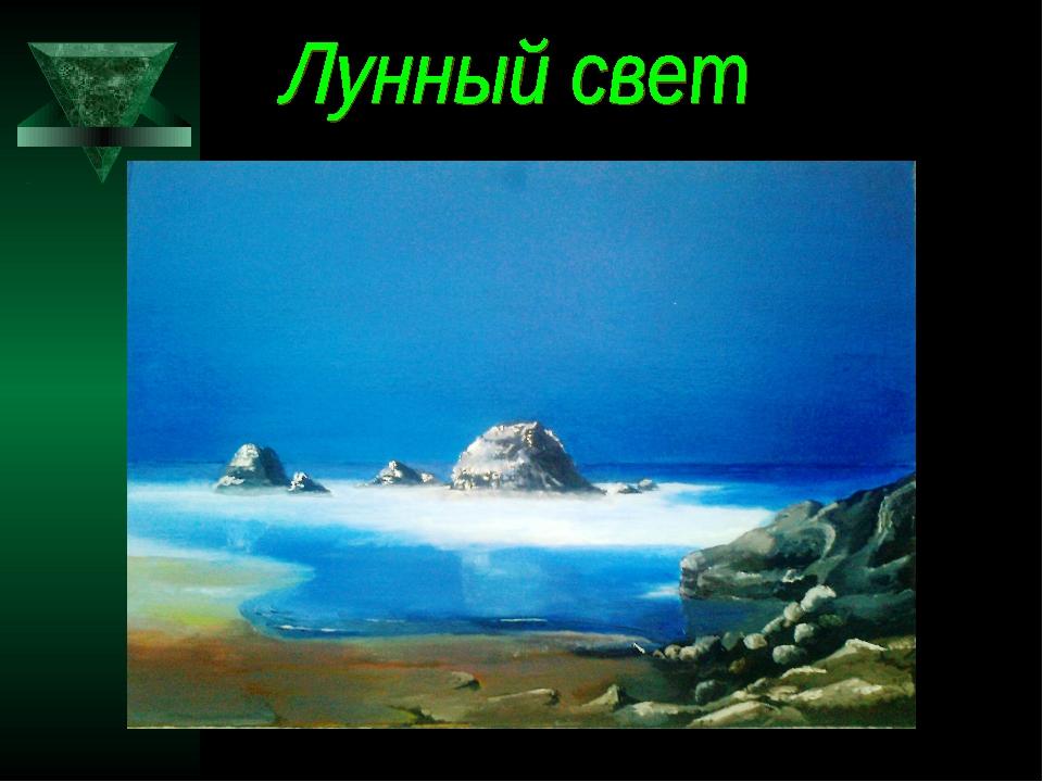 Автор пр. Кишев Ислам