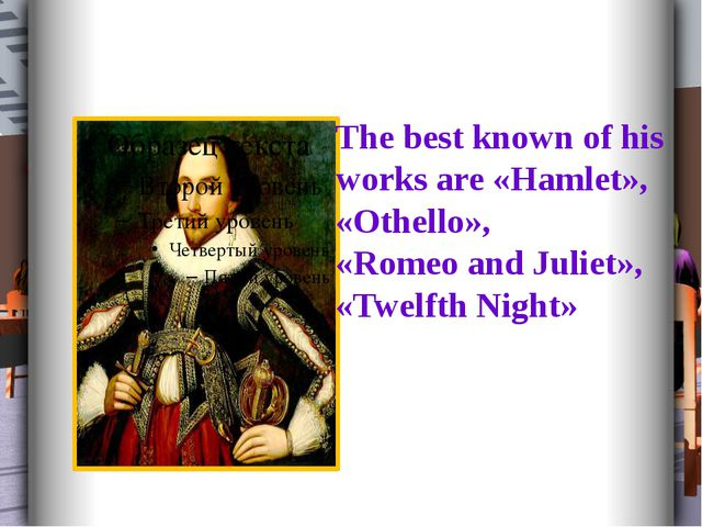 The best known of his works are «Hamlet», «Othello», «Romeo and Juliet», «Tw...