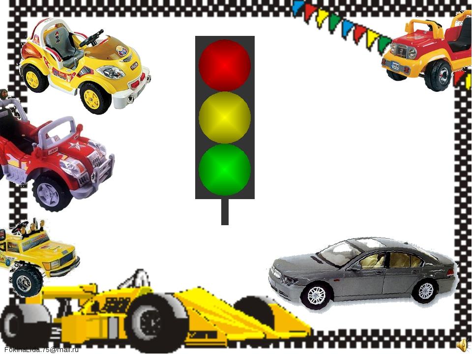 Соедини картинку со значением скорости. 10 км/ч 4 км/ч 190 км/ч 60 км/ч 900 к...