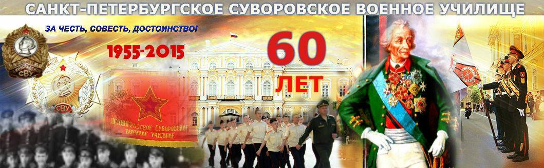 C:\Users\Kultura\Downloads\Яковлеев коллаж.jpg