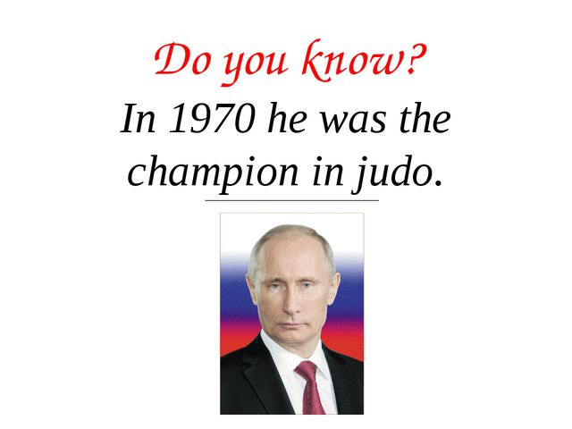 Do you know? In 1970 he was the champion in judo.