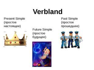 Verbland Present Simple (простое настоящее) Past Simple (простое прошедшее) F