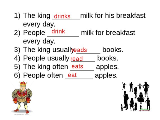 The king _______milk for his breakfast every day. People ________ milk for br...
