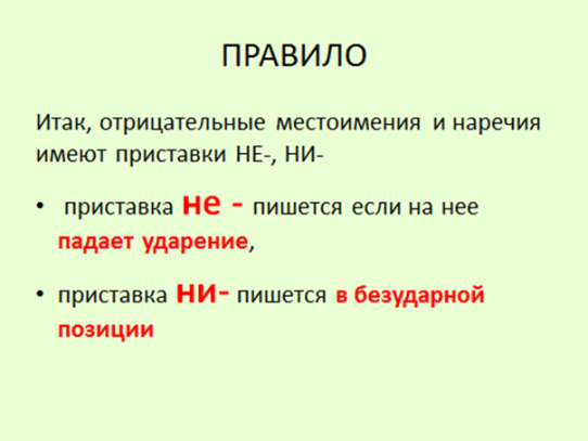 hello_html_m14f5899.png
