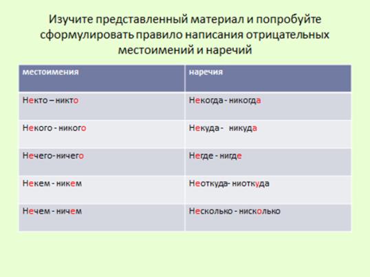 hello_html_m2b26543c.png