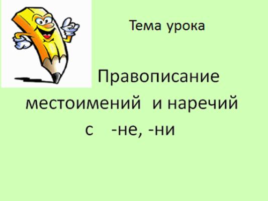 hello_html_m49da2794.png