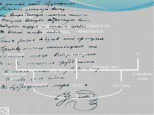 Анализ отрывка из стихотворения Киплинга «For to Admire» The Injian Ocean set