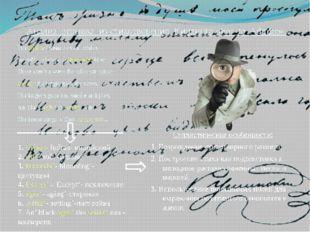 """Перевод стихотворения «For to Admire» на русский язык Кистерой Е. К.: """"ЧТОБ"""