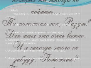 Список используемой литературы: 1. Аникин Г.В., Михальская Н.П. «Литература