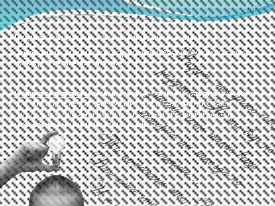 Датский Немецкий ? 50/50 Английский Русский Проблемы перевода Английский язы...