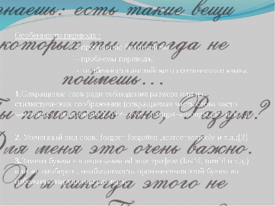 Особенности перевода : - проявление билингвизма. - проблемы перевода. - особе...
