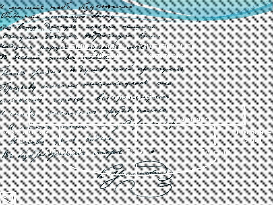 Анализ отрывка из стихотворения Киплинга «For to Admire» The Injian Ocean set...