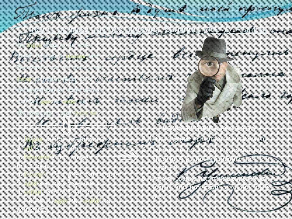 """Перевод стихотворения «For to Admire» на русский язык Кистерой Е. К.: """"ЧТОБ..."""