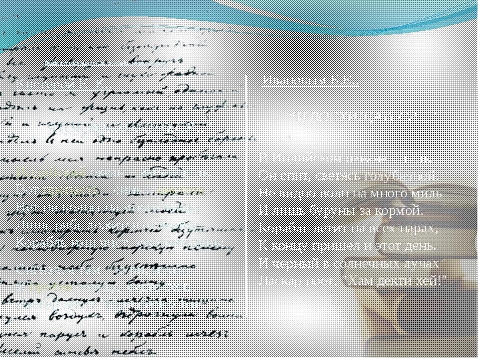 Работа над стихотворением в рамках социокультурной направленности процесса о...