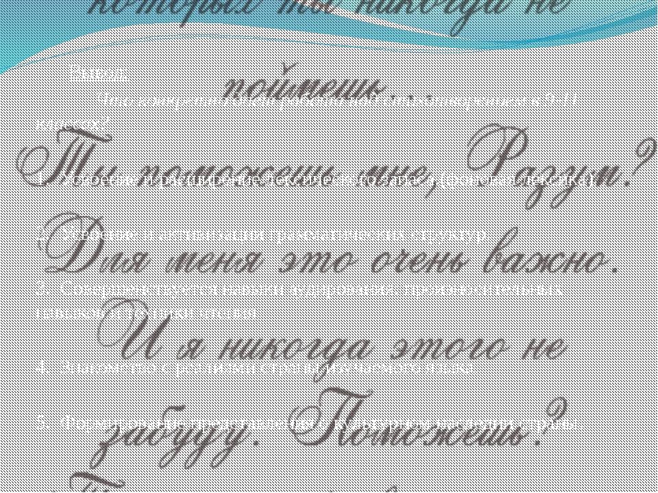 Список используемой литературы: 1. Аникин Г.В., Михальская Н.П. «Литература...