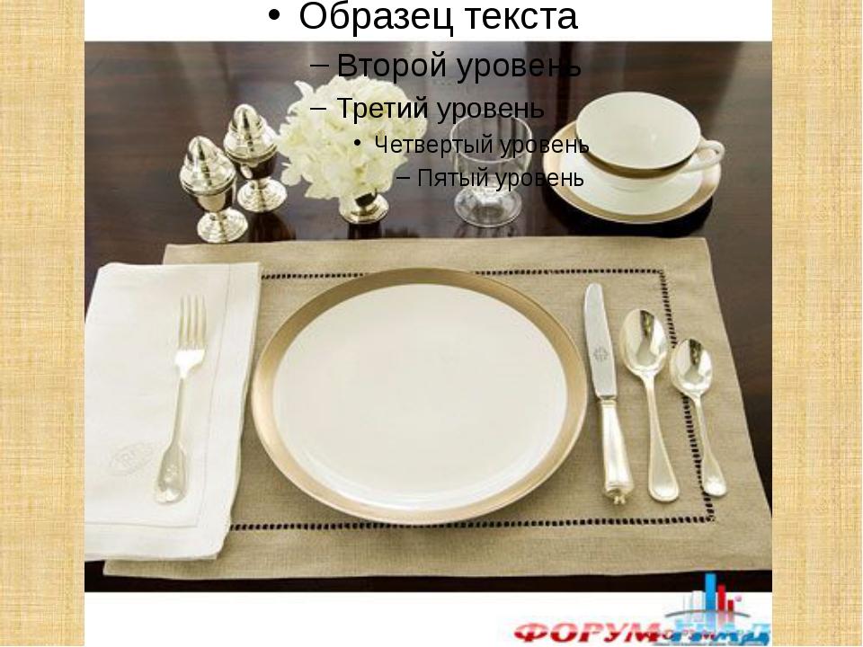 yelawo table fine serves - 599×629
