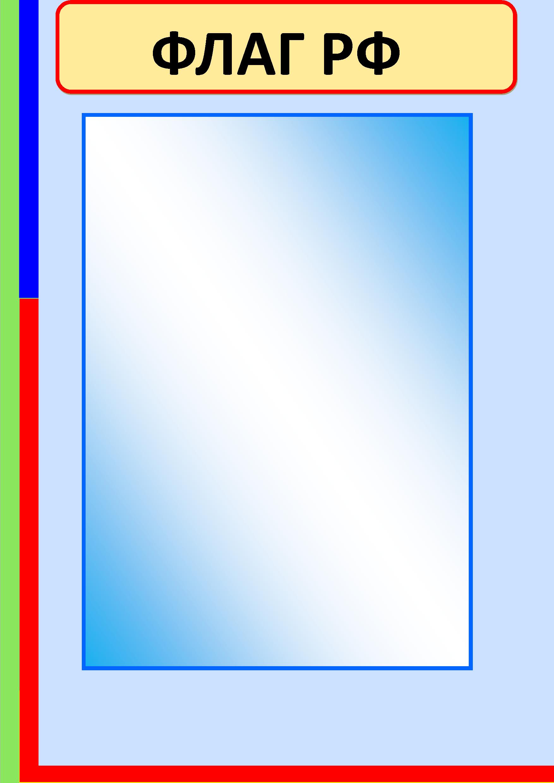 hello_html_3e3fc2a6.png