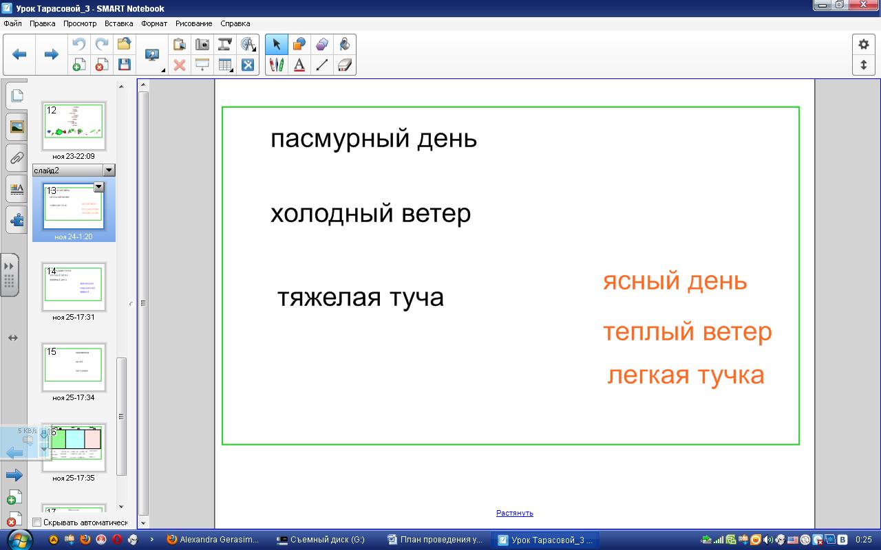 hello_html_236e0f60.png